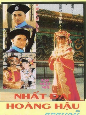 Nht i Hong Hu - Empress Of The Time (1992) - USLT - 54/54