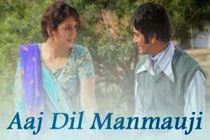 Aaj Dil Manmauji