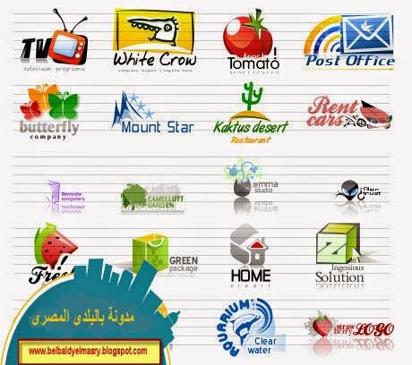 حمل احدث اصدار من برنامج صنع اللوجهات والشعارات AAA Logo 2014 v4.10 بحجم 7 ميجا بايت رابط مباشر