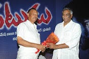 Telugu Movie Natudu Audio launch Gallery-thumbnail-3