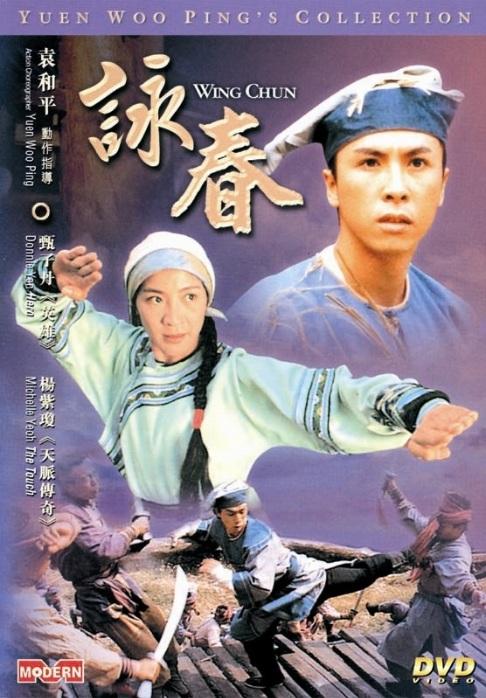 Vịnh Xuân QuyềnWing Chun