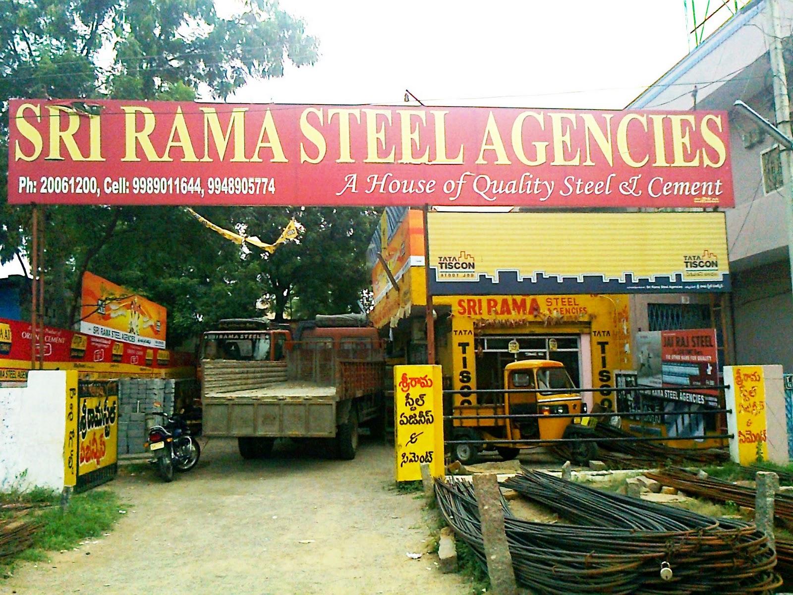 Shree Ultra Cement : Sri rama steel agencies