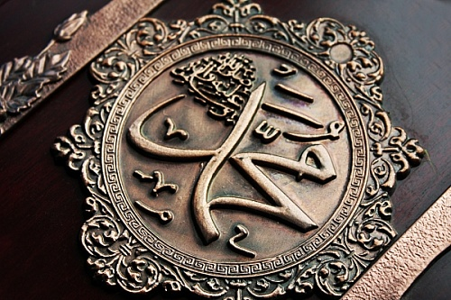 Dahsyatnya Sakaratul Maut Nabi Muhammad SAW