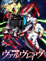 VALVRAVE THE LIBERTADOR