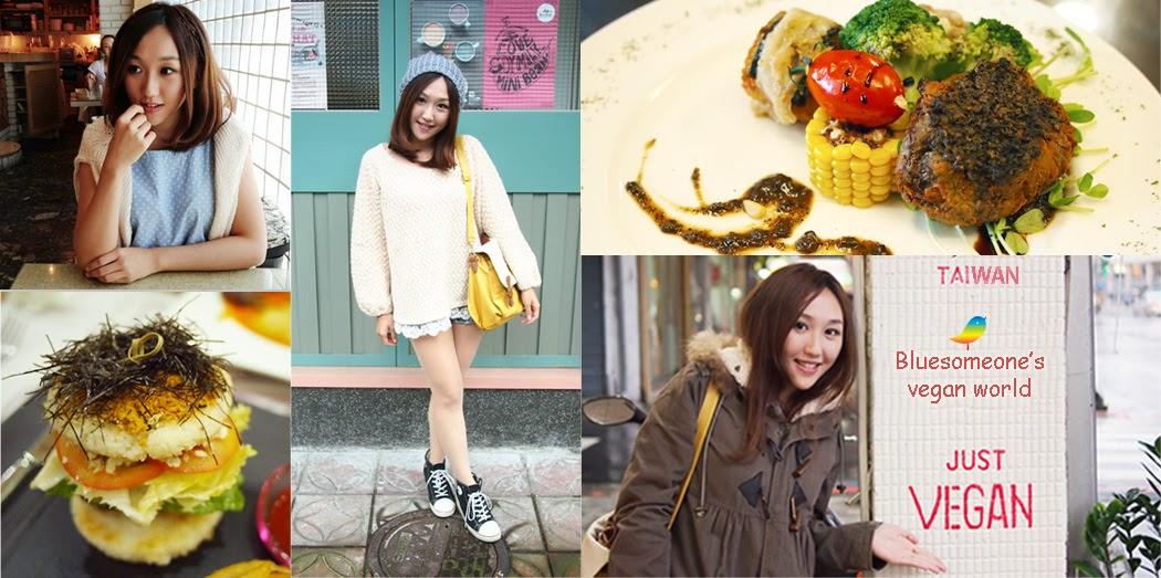 Bluesomeone's Taiwan vegan life
