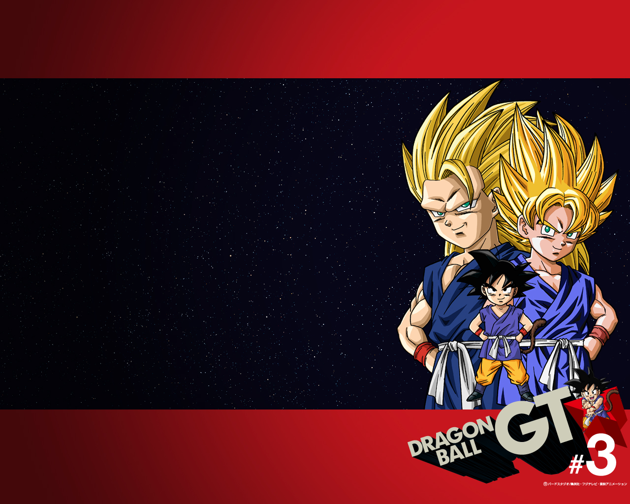 bilinick dragon ball gt images and wallpapers apps