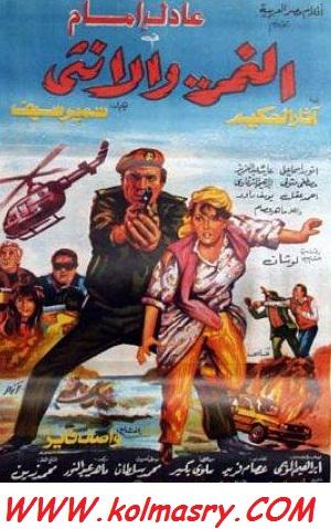 صورة لنائب الإخوان بالفيوم يعالج