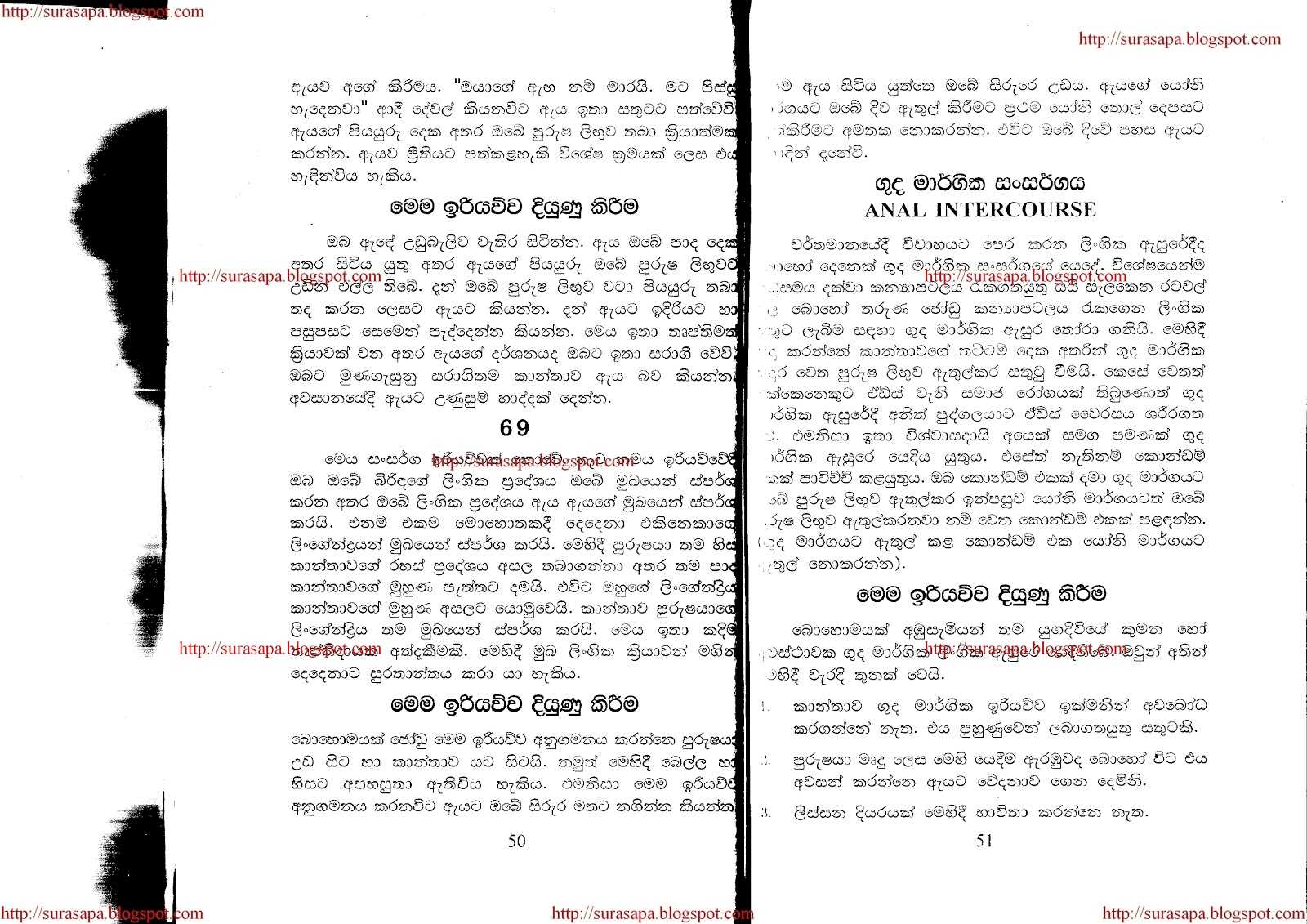 sinhala wal kello heluwen search results calendar 2015
