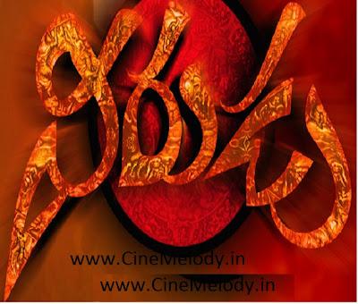Veerudu Telugu Mp3 Songs Free  Download 1996