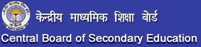 www.cbse.nic.in - CBSE Class 10th Result 2013