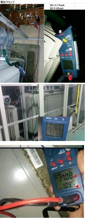変圧器B種接地電流測定_(毎月測定必ず)<br>50mA以下が基準です。