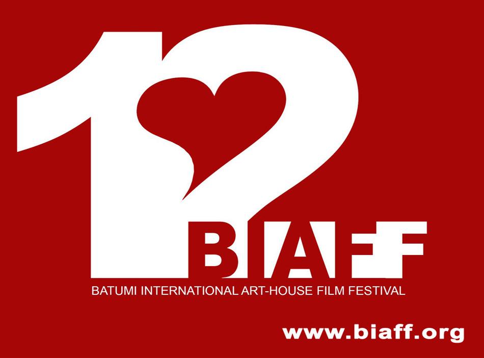 BIAFF 2017
