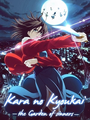 Kara no Kyoukai - the Garden of sinners