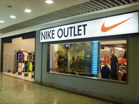 Nile outlet