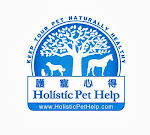 Holistic Pet Help