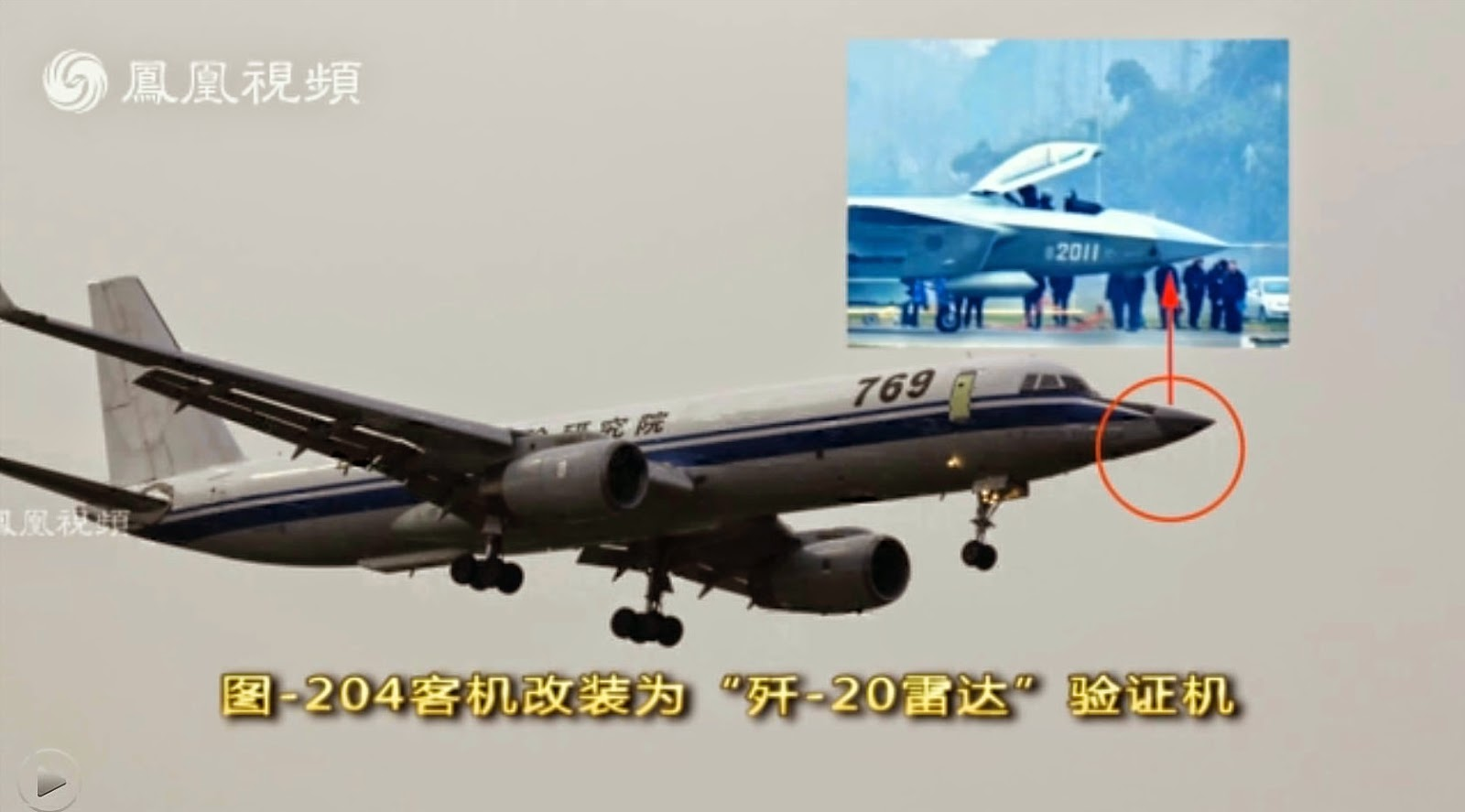Más detalles del Chengdu J-20 - Página 14 China+tu-204+radar+J-20