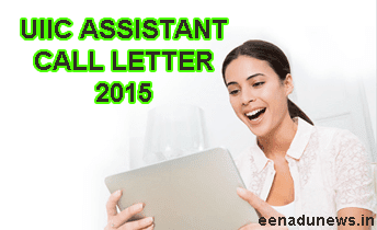 UIIC Assistant Admit Card 2015 Download through online mode uiic.co.in Assistants Call Letter 2015 get today 20th August 2015. United India Insurance Department is going to organize the 750 Assistant Posts exam on 30.08.2015. UIIC Assistants Call Letter 2015 pdf