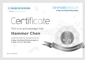 V-Ray Certified Professional