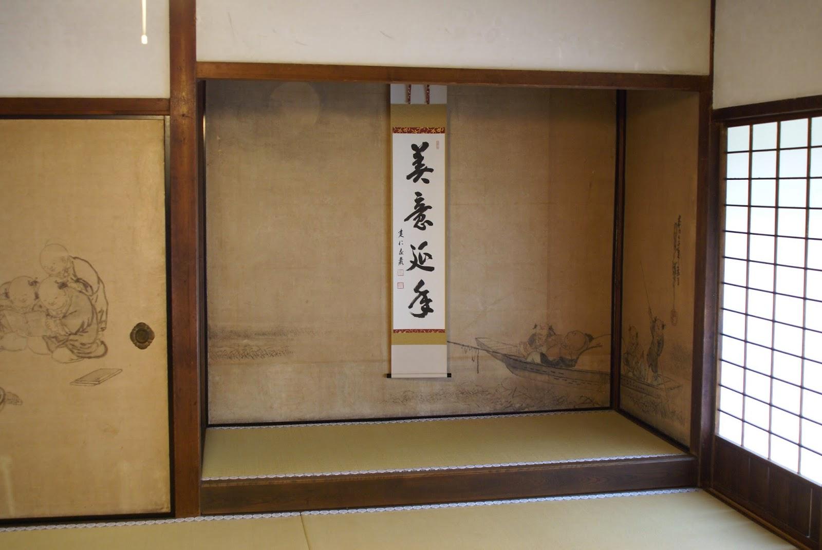 plan maison japonaise traditionnelle. Black Bedroom Furniture Sets. Home Design Ideas