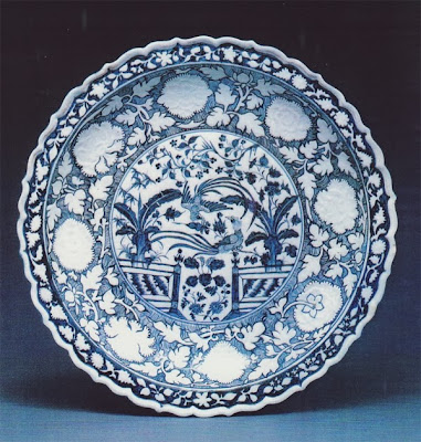 Cobalt Blue Decorated Yuan charger