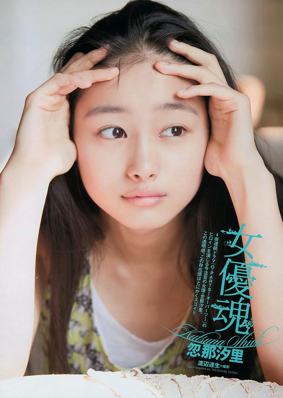 Kutsuna Shiori 忽那汐里 Weekly Playboy No 11 2012 Pictures