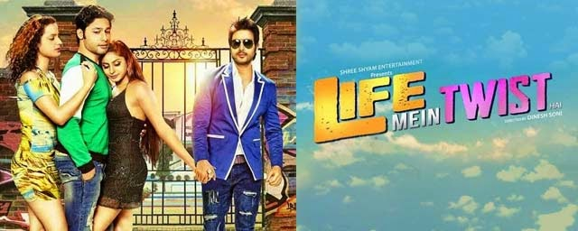 Life Mein Twist Hai (2014) Full Movie Watch Online / Download DVDscr