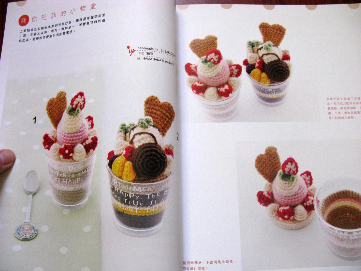 MyCreativeCard.com: Amigurumi Sweet Japanese Crochet ...