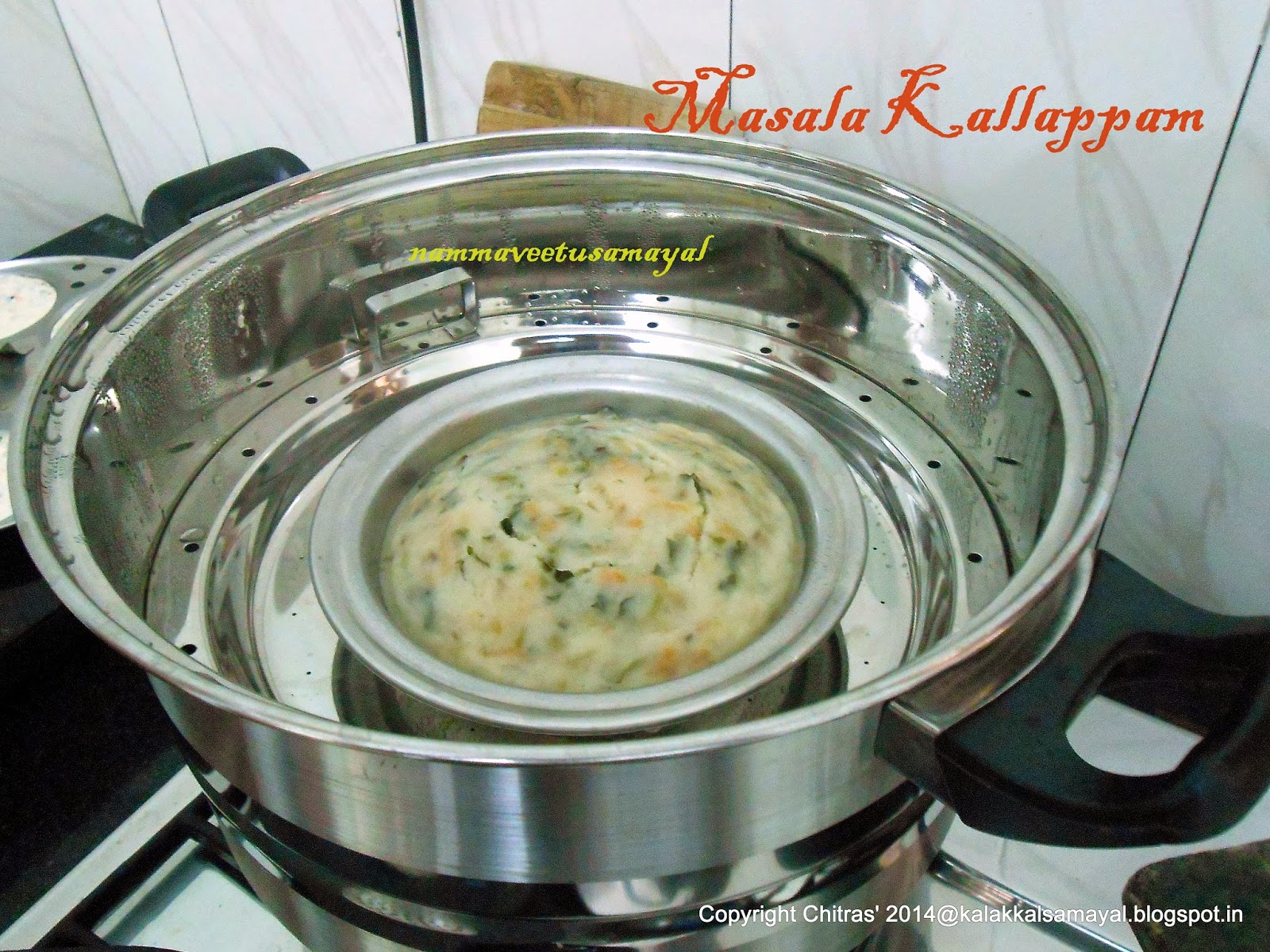 Spicy Masala Kallappam