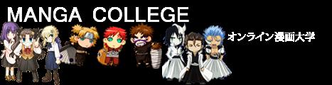 Curso De Manga,Comic,Caricatura y Dibujo Artístico - Manga College