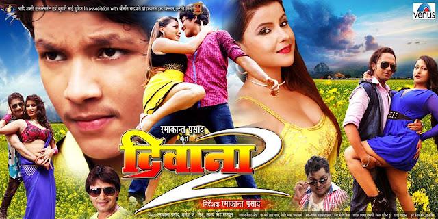 Bhojpuri Cinema New Actor Golu Film poster