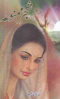 Shajar Mamnua Novel By Mohiuddin Nawab pdf