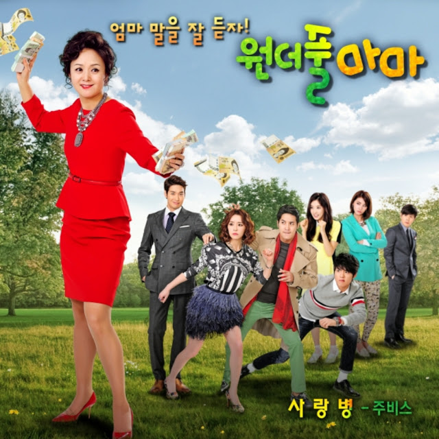 Wonderful Mama /// OST /// Dizi M�zikleri
