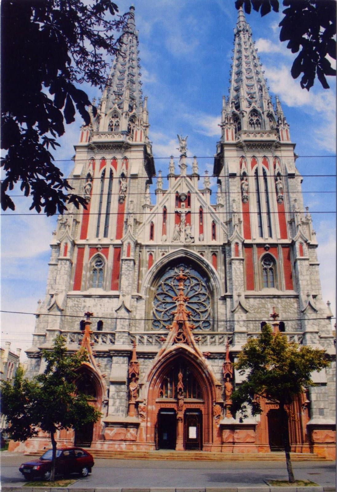 Petites fen tres sur le monde cath drale saint nicolas for Mondial fenetre