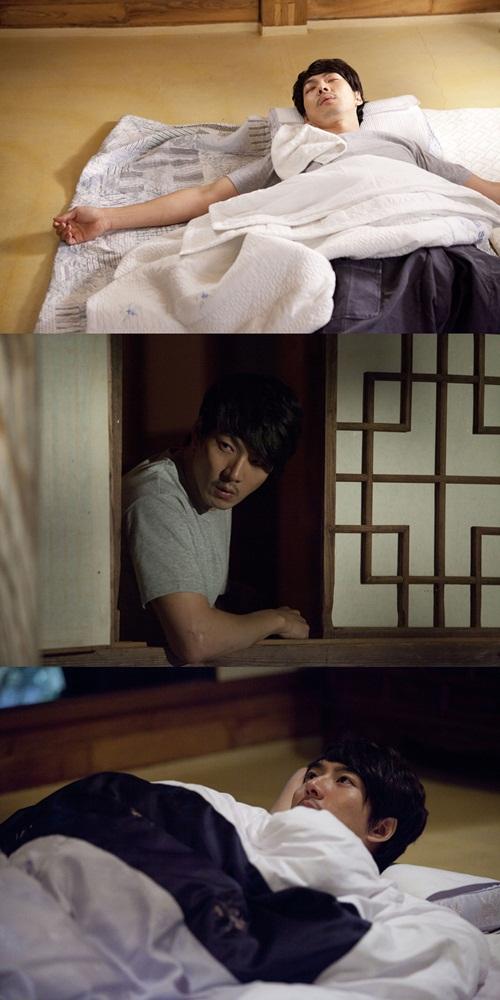 Song Il Gook (송일국) Ferment9