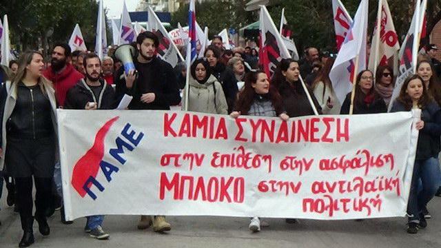Παράσταση διαμαρτυρίας του ΠΑΜΕ στο ΙΚΑ Αλεξανδρούπολης για το ασφαλιστικό