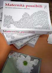 Нашата книга / Il nostro libro