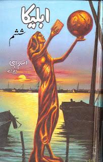 Ableeka Novel Part 6 By Aslam Rahi M.A Pdf Free Download