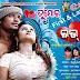 Download TU MORA FAST & LAST LOVE Sambalpuri Song