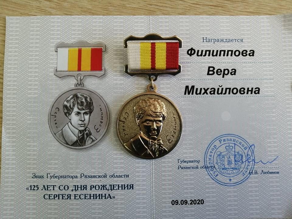Знак Губернатора Рязанской области в Оренбуржье!