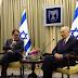 #Israel tracta el #PresidentMas amb honors de cap d'Estat #catisrael