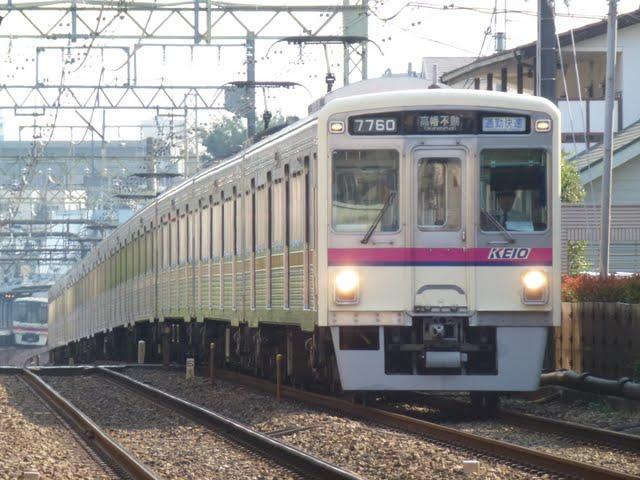 京王電鉄 通勤快速 高幡不動行き2 7000系幕式(節電ダイヤに伴う運行)
