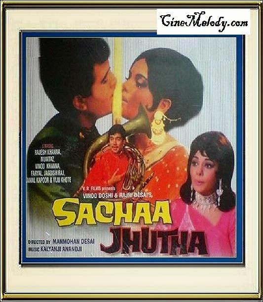 Sachaa Jhutha  1970