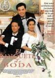 El banquete de boda, 1992, poster, cartel, carátula, imagen, imágenes, film, película