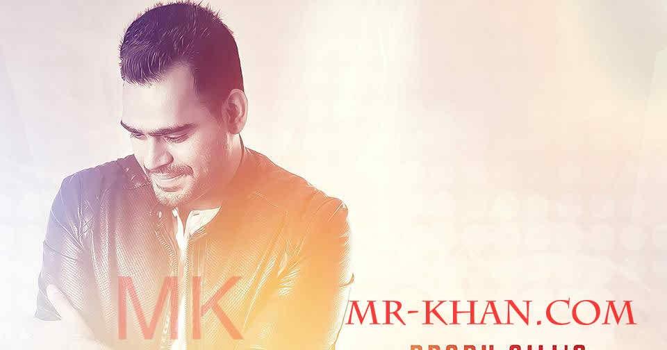 Ishq Tera By Prabh Gill Punjabi Mp3 Song Free Download