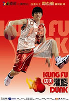 Kung Fu Bóng Rổ