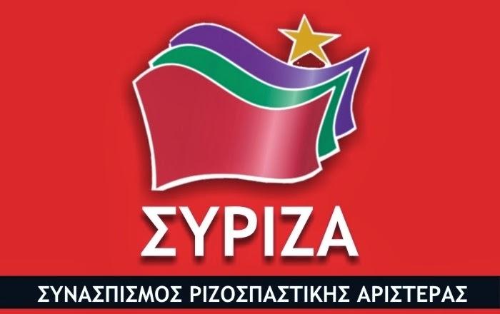 ΣΥΡΙΖΑ ΡΟΔΟΠΗΣ