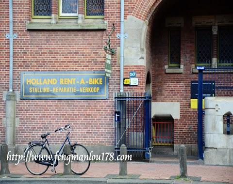 阿姆斯特丹租借脚踏车