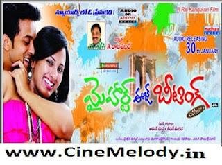 My Heart Is Beating Telugu Mp3 Songs Free  Download -2012