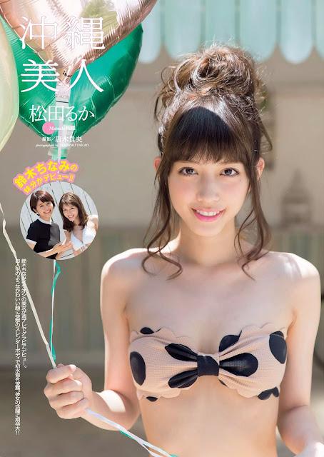 松田るか Matsuda Ruka Weekly Playboy Sept 2015 Pics