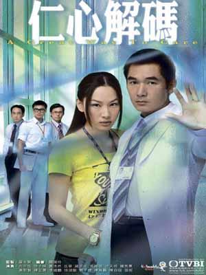Giải Mã Nhân Tâm - A Great Way To Care (2009)
